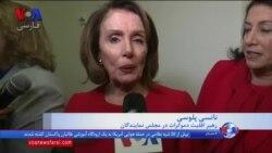پیام نوروزی نانسی پلوسی: خواستار ایرانی سکولار، دموکراتیک و عاری از سلاح اتمی هستیم