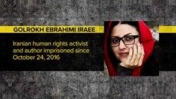 Religious Prisoners of Conscience: Golrokh Ebrahimi Iraee