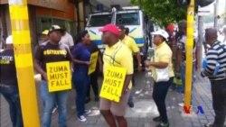 南非執政黨決定罷免總統祖馬