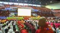 တနလာၤေန႔ ျမန္မာတီဗီြသတင္း (၁၀-၀၅-၂၀၁၅)