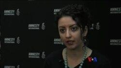 အီရန္လူဦးေရတိုးတက္ေရးဥပေဒ