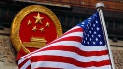 时事大家谈: 北京的民族狂热:中国崛起美国衰落?