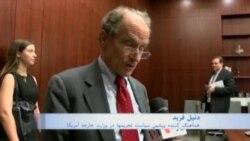 بررسی تحریمهای جدید غیرهستهای ایران در مجلس نمایندگان آمریکا