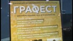 """Treći Grafest: Prva nagrada za film """"Čuvari baštine"""""""