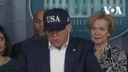 Президент США про підтримку американців під час пандемії. Відео