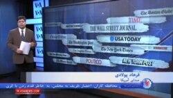 مساله هسته ای ایران و بحث موافق و مخالف مذاکرات ایران و گروه ۱+۵