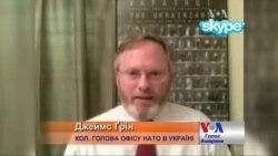 Допомога США військовим України зменшить їх втрати у 10 разів - військовий експерт