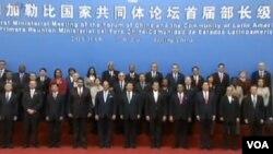 中國與加勒比國家論壇資料照。