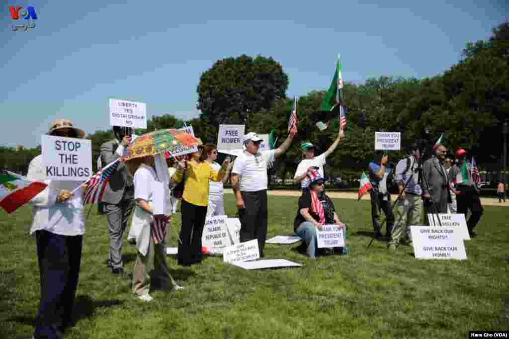 تجمع گروهی به نام «وطن پرستان ایرانی» با تقاضای سرنگونی جمهوری اسلامی