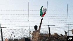 اسرائیل: حراستی مرکز کی تعمیر کے خلاف مظاہرہ