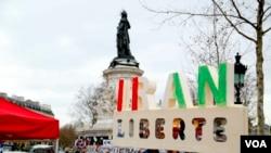 یکی از تظاهرات مخالفان جمهوری اسلامی ایران در پاریس