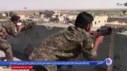 مذاکرات صلح سوریه در قزاقستان؛ ورود نیروهای تحت حمایت آمریکا به شهر رقه