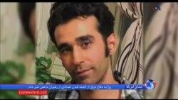 گفت و گو با مادر امید علیشناس زندانی سیاسی که فیلم بازداشت او منتشر شده است
