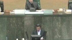 مجلس با استیضاح و طرح سوال، در مقابل احمدی نژاد
