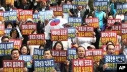 지난 4일 한국 서울에서 탈북자 강제 북송 중단과 국제사회의 탈북자 보호를 촉구하는 집회가 열렸다.