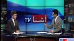 تفاوت موقعیت چین با پاکستان در مذاکرات صلح افغانستان چیست؟