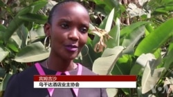 乌干达--好厨子难寻