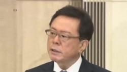 東京都知事在醜聞中辭職