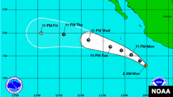 Tropical storm Cosme