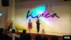 지난 24일 서울 을지로 페럼타워에서 '북한 사투리 노래자랑' 대회가 열렸다.