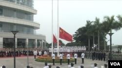 香港舉行國慶昇旗儀式( 美國之音 譚嘉琪拍攝 )