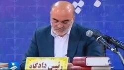 معرفی بورسیه های غیرقانونی ایران به دادگاه
