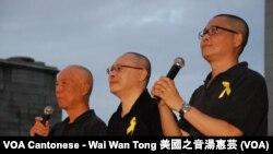 佔中3位發起人(左起)朱耀明、戴耀廷、陳健民表示,黑布遊行要帶出爭取民主,承先啟後的精神