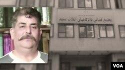 علی سپنتامهر یکی از سه فعال مدنی ساکن مشهد