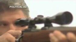 У США запропонували озброїти охоронців шкіл