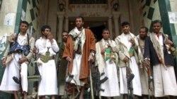 رهبران قبيله ای اپوزيسيون يمن از مذاکره با دولت و برقراری آتش بس خبر می دهند