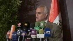 بحران سياسی در عراق