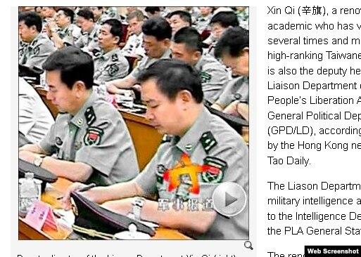 知名涉台學者、解放軍少將辛旗因捲入徐案被捕