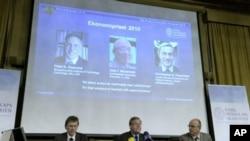 皇家科学院宣布诺贝尔经济学奖得奖人