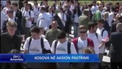 """Nisma """"Të Pastrojmë Kosovën"""""""