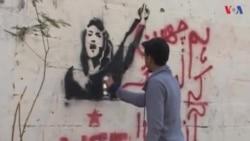 کراچی کی دیواریں خواتین کے حق میں بول اٹھیں