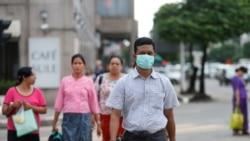 H1N1 ရာသီတုပ္ေကြး ကူးစက္မႈ ကာကြယ္ေရး အၾကံေပးခ်က္