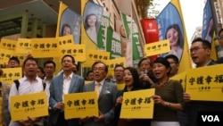 香港民主派多個政黨及政團支持劉小麗參選立法會九龍西補選。(美國之音湯惠芸)