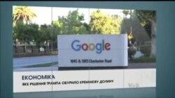 Вікно в Америку - Українські школярі на першій Роботіаді!
