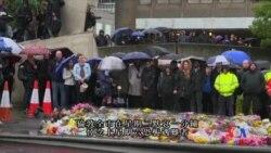 2017-06-06 美國之音視頻新聞: 倫敦默哀悼念恐襲遇難者 (粵語)