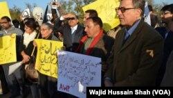 اسلام آباد میں لاپتا افراد کی بازیابی کے لیے انسانی حقوق کے کارکنوں کا مظاہرہ۔ فائل فوٹو