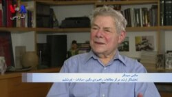 مکس سینگر، تحلیلگر: یک رژیم جدید در ایران برای صلح منطقه بهتر خواهد بود