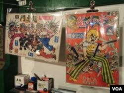 古小姐在店內展出珍貴的懷舊香港漫畫(美國之音湯惠芸)