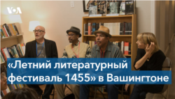 «Летний литературный фестиваль 1455»: праздник сторителлинга