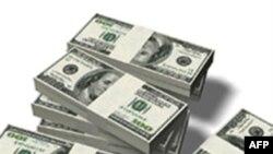 1,4 триллиона долларов – таков дефицит бюджета США