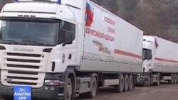 Kosova dhe EULEX-i kërkojnë respektimin e procedurave kufitare
