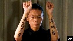 """李明哲妻子李淨瑜上臂刺青(""""尋找李明哲""""臉書官網提供)"""