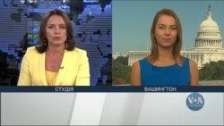 Представники Конгресу висловили занепокоєння можливими поступками з боку України. Відео