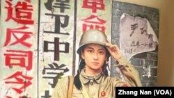 反映红卫兵武斗形像的绘画作品