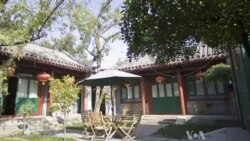 Hutongs at Risk in Beijing