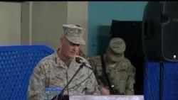 2013-02-10 美國之音視頻新聞: 美軍駐阿富汗司令官履新